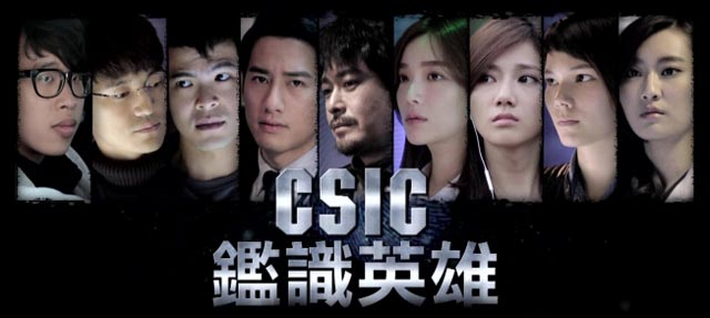 csic-i-hero-cover