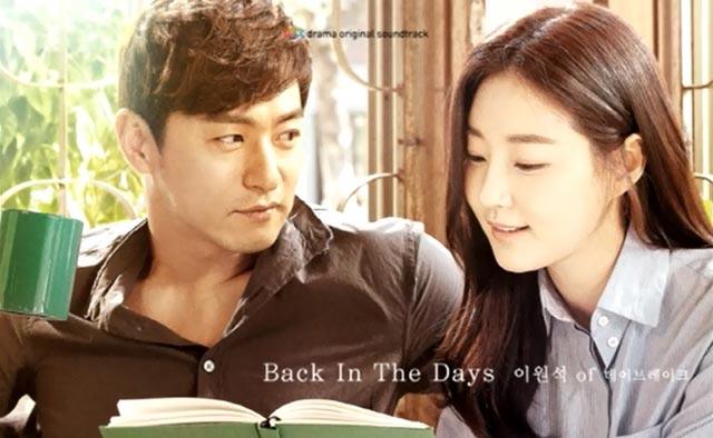beloved-eun-dong-cover