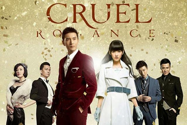 錦繡緣華麗冒險 第11集 Cruel Romance Ep 11