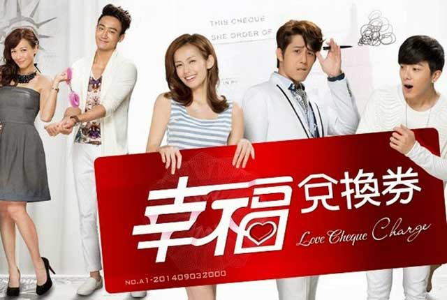 love-cheque-charge-cover
