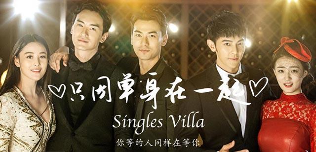singles-villa-cover