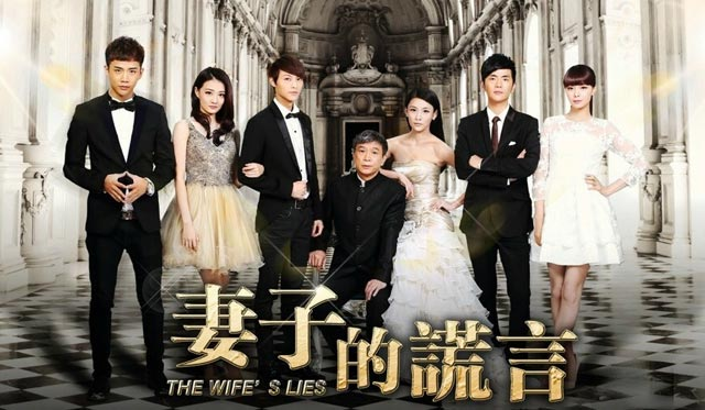 the-wifes-lies-cover