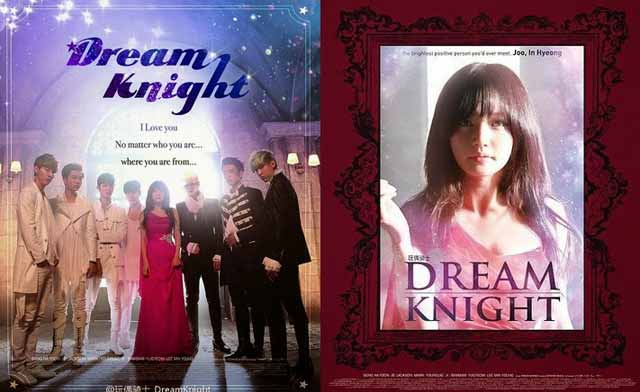 dream-knight-cover