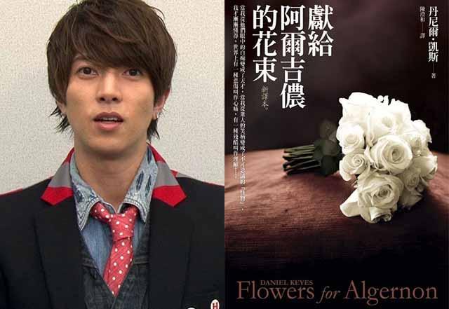 flowers-for-algernon-cover