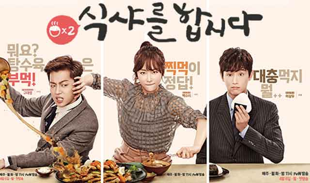 lets-eat-2-cover
