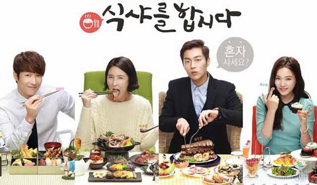 lets-eat-cover