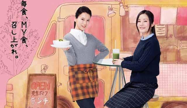 lunch-no-akko-chan-cover