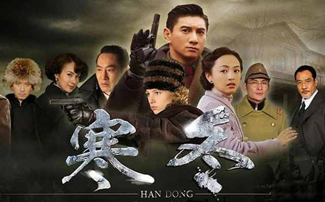 han-dong-cover