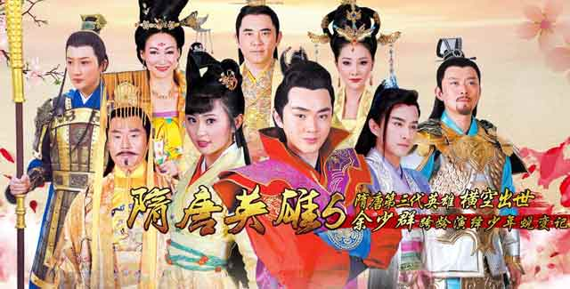 heros-in-sui-tang-dynasties-5-cover