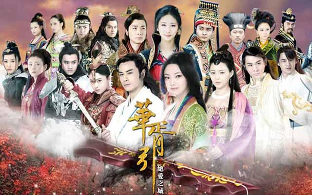 hua-xu-yin-cover