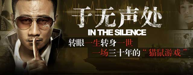 in-the-silence-cover