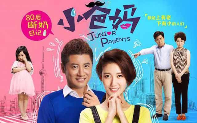 junior-parents-cover