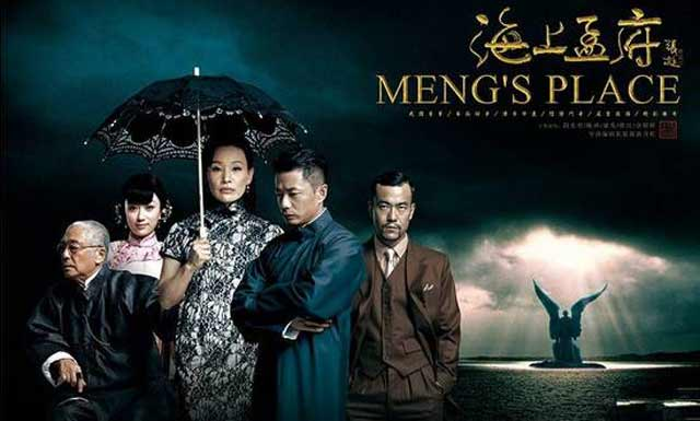 mengs-place-cover