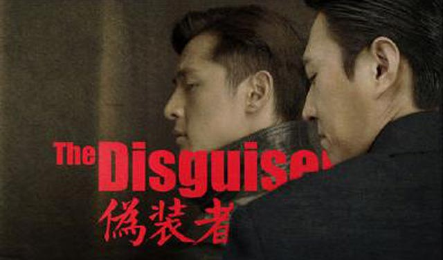 the-disguiser -cover