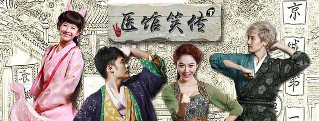 yi-guan-xiao-zhuan-cover