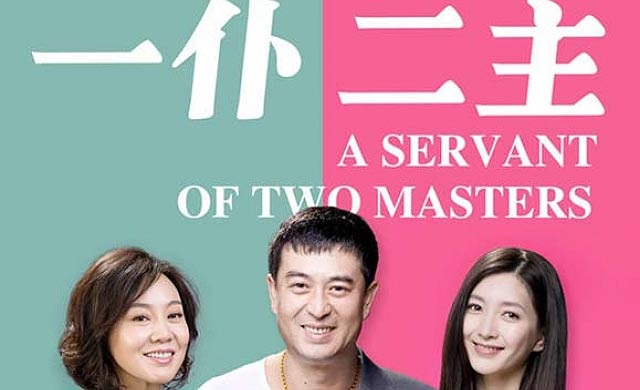 a-servant-of-two-masters-co