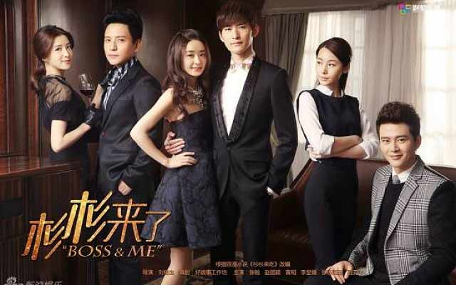boss-and-me-cover