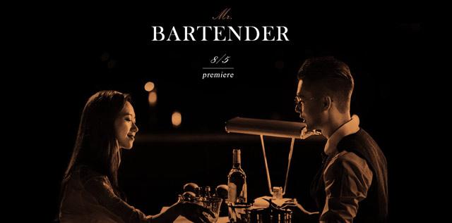 mr-bartender-cover