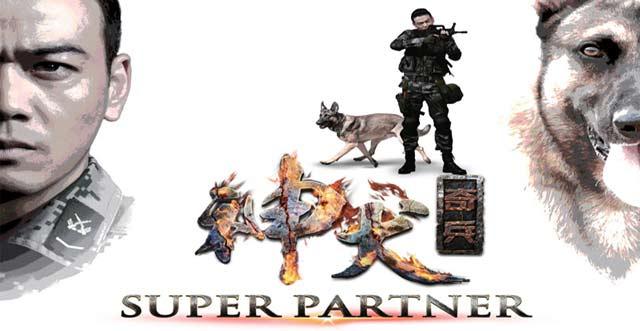 super-partner-cover