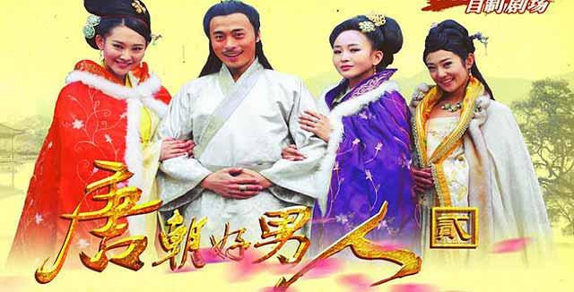 the-tang-dynasty-good-man-2