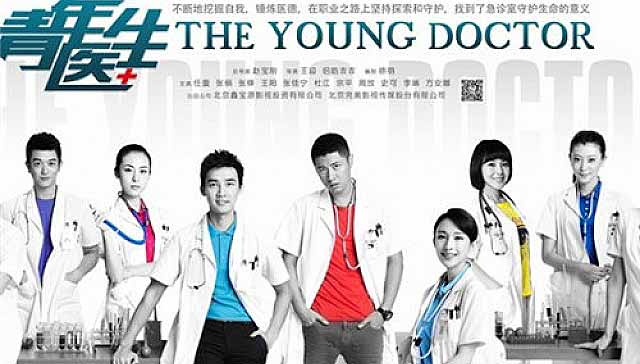the-young-doctor-cover