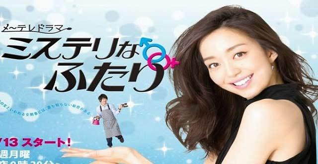 mystery-futari-cover