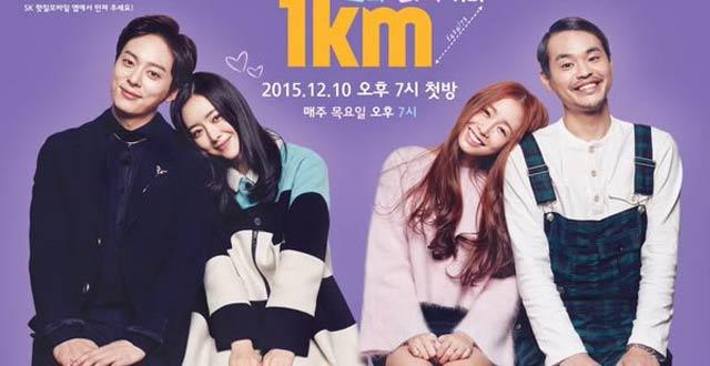 1km-distance-between-us