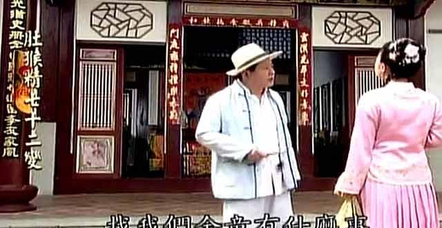 du-hou-jing-qi-shi-er-bian