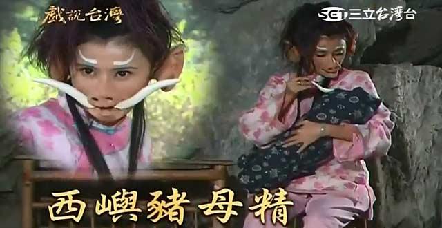 xi-yu-zhu-mu-jing