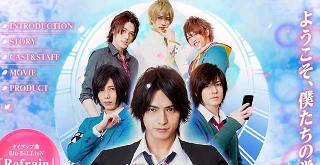 hakuouki-sweet-school-life