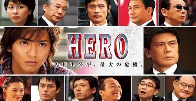 律政英雄2 第1集 HERO 2 Ep1