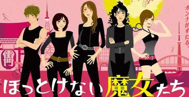 無法放任不管的魔女們 第23集 Hottokenai Majotachi Ep23
