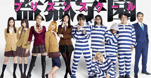 prison-school