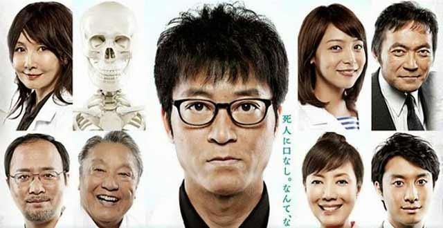 last-doctor