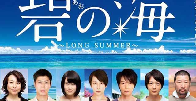 long-summer