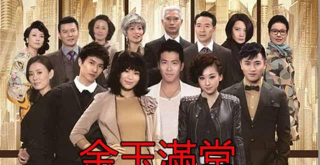 a-splendid-family