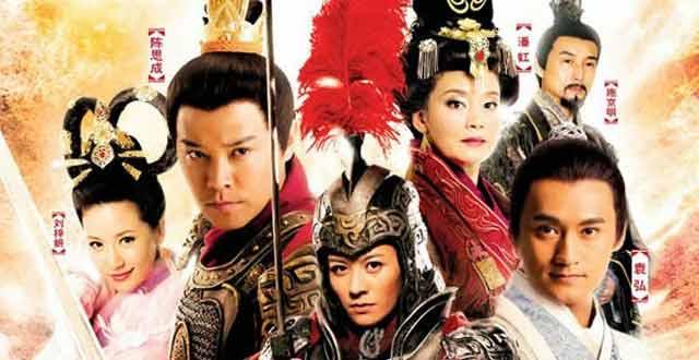 巾幗大將軍 第21集 Mu Lan Ep21