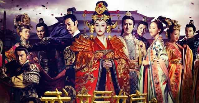 武媚娘傳奇 第61集 The Empress of China Ep61
