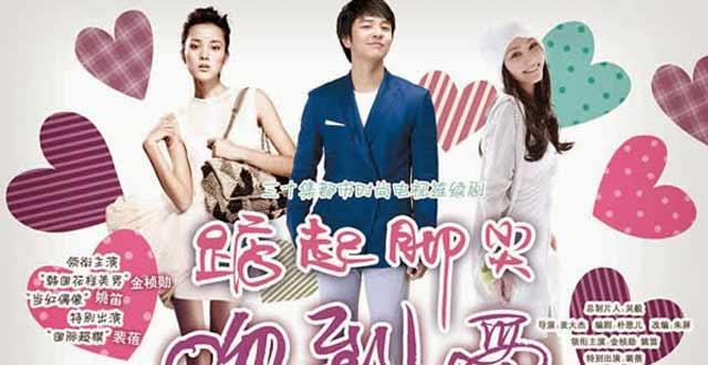 踮起腳尖吻到愛 第16集 Love on Tiptoe Ep16