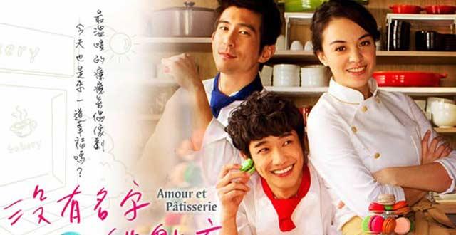 沒有名字的甜點店 第11集 The Patisserie with No Name Ep11