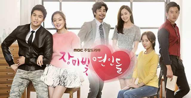 玫瑰色的戀人們 第1集 Rosy Lovers Ep1